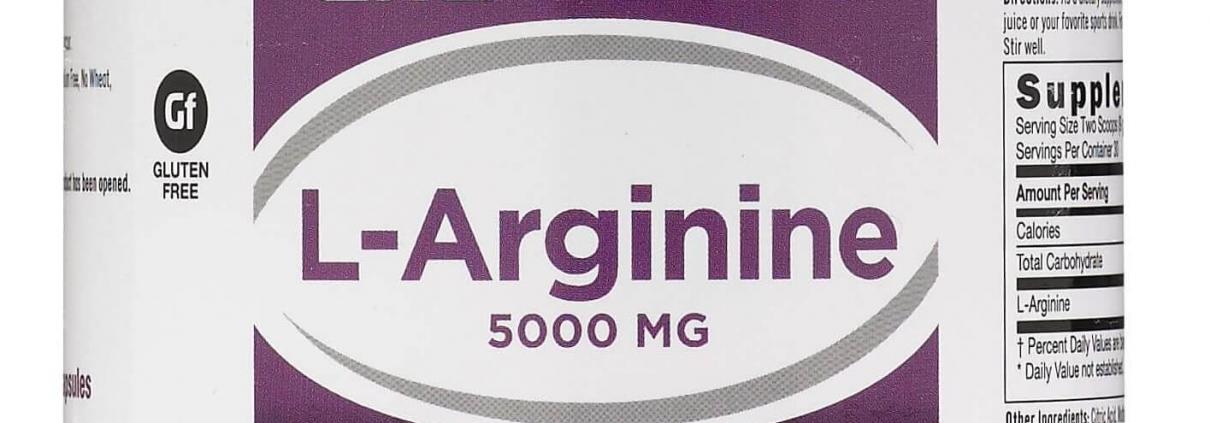 ال آرژنین
